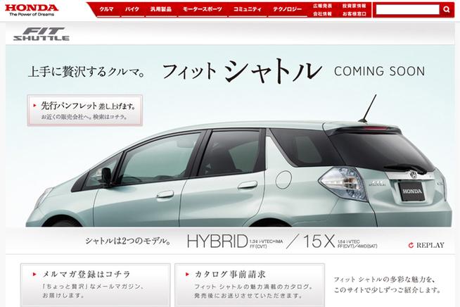 Corism corism for Honda financial services hours