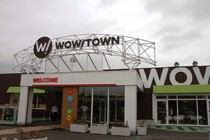WOW!TOWN ガリバー