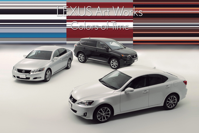 LEXUS Art Works ラインナップ[LEXUS IS250/GS350/RX270] コン...