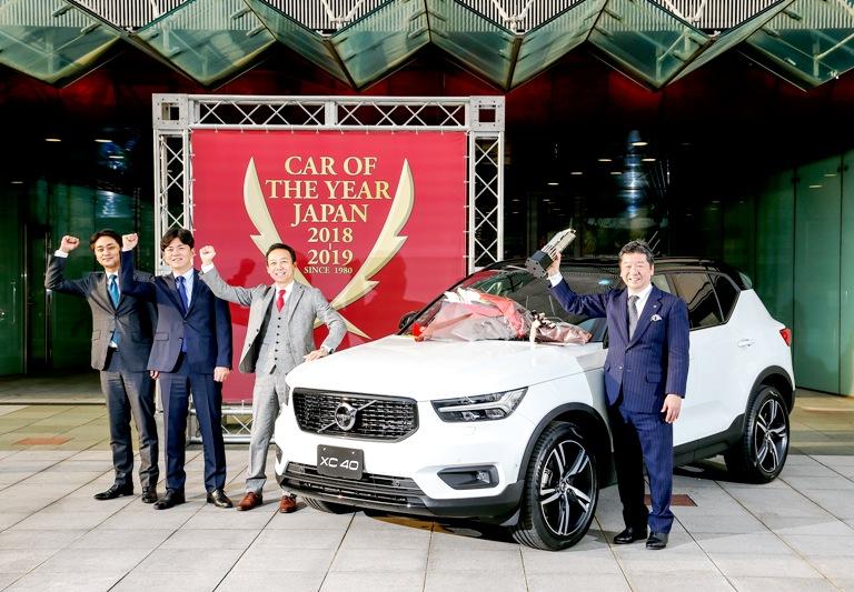 輸入車メーカーとして初の2年連続の受賞となったボルボ 日本カー・オブ・ザ・イヤー実行委...
