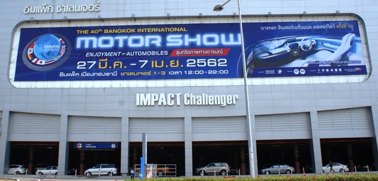 年々、盛り上がりを見せるバンコクショー 毎年3月に開催されるバンコク国際モーターショー...
