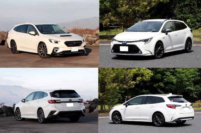 人気ワゴンを徹底比較・評価  スバル レヴォーグとトヨタ カローラは、ステ...